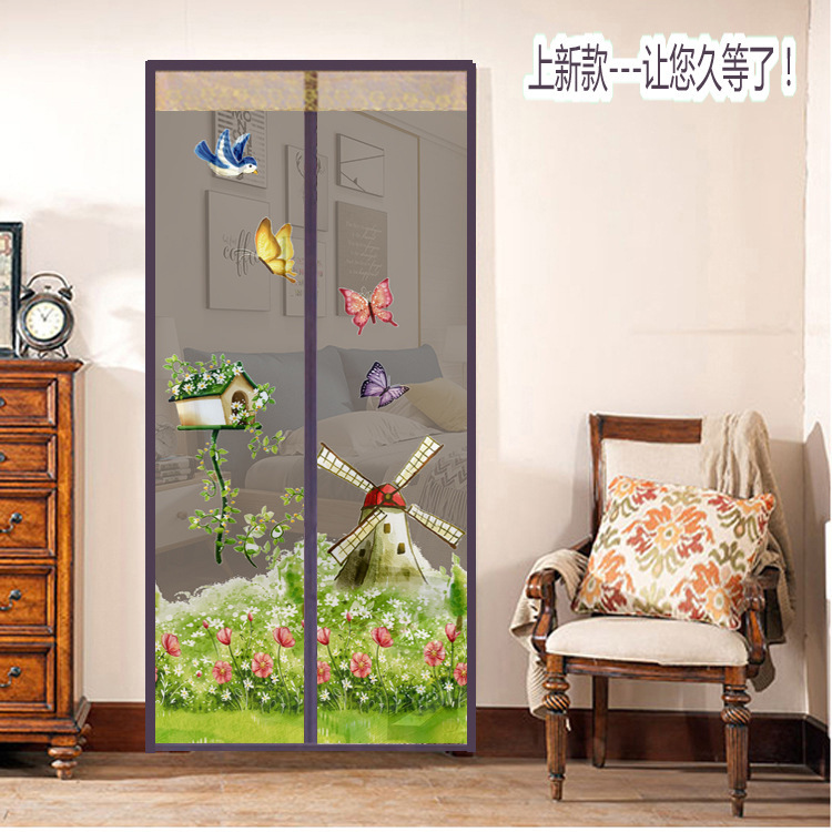 2018 New Windmill Mosquito Repellent Curtain Summer