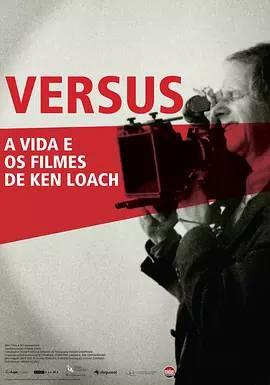对比:肯·洛奇的生活和影片