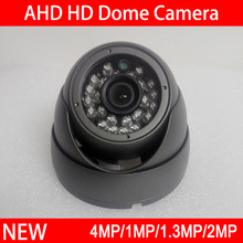 4pcs A Lot 24Pcs Infrared Leds 4MP/2MP/1.2MP/1MP White/Gray Metal Dome AHD CCTV Security Camera Free Shipping