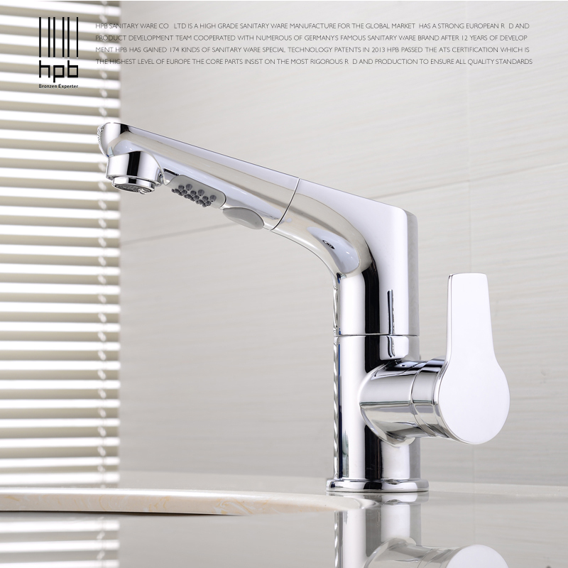 HPB Pull Out Lifting Bathroom Faucet Brass Bathroom Sink Mixer Single Handle Dual Pattern Spout 360 Rotation Design HP3048