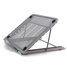 Tablet-Pad Mount-Support Laptop-Stand Desktop Cooling Mesh-Bracket Heat-Reduction-Holder