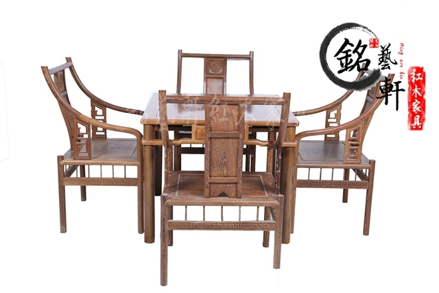 Mahogany furniture wenge wood dining table dining table Ming and Qing classical mahogany dining table Five-piece being square ta
