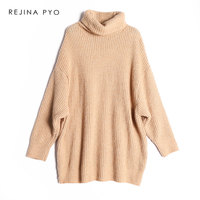 REJINAPYO Women Fashion Solid Casual Long Knitted Sweater Female Turtleneck Oversized Pullover Ladies Elegant Loose Sweater