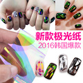 10pcs ( total 200cm) explosion model Symphony irregular broken glass nail stickers nail Aurora platinum paper mirror glass paper