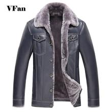 Fashion Men Leather Coat Winter Jacket Warm 2016 Brand Design Fur Thicken Turn-down Collar Leather Jacket Z2025-Euro