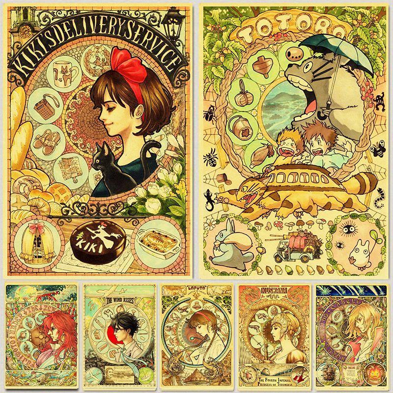Cartoon Anime Hayao Miyazaki Totoro Spirited Away Totoro Poster Cafe Kid Home Decor Retro Kraft Paper Wall Decor