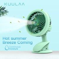 KUULAA Mini USB Rechargeable Air Cooling Fan Clip Desk Fan Dual Use Home Student Dormitory Bedside Portable Desktop Office Fan