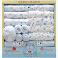 21 pcs/set 100% cotton newborn baby clothing set gift infant cute underwear suits baby full moon set gift clothing for 0-1 T
