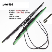 """For MERCEDES VITO w638 Bexceed 26""""+22"""" 1 Set High Quality Rubber Windscreen Wiper Blade  MERCEDES V KLASAW)"""