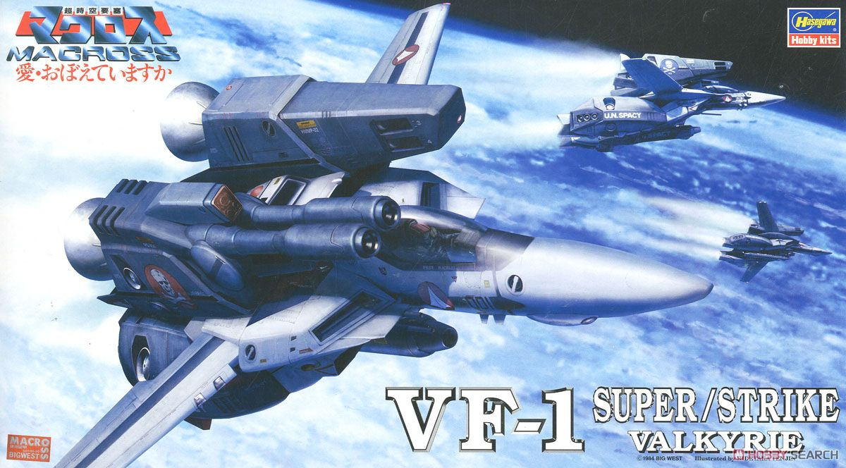 Macross VF-1 A//S Valkyrie Ichijo Hikaru Custom 1//72 Plastic Model Kit Bandai