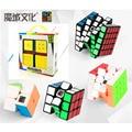 Speed Cube Bundel, moyu Mofang Jiaoshi MF2S 2x2 MF3S 3x3 MF4S 4x4 MF5S 5x5 Stickerloze magische Kubus 2345 Set met Geschenkdoos