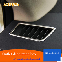 Aosrrun материал авто инструмент регистрации на выходе украшения Применимо к для Lexus nx300h NX200 nx200t автомобиля Интимные аксессуары чехол