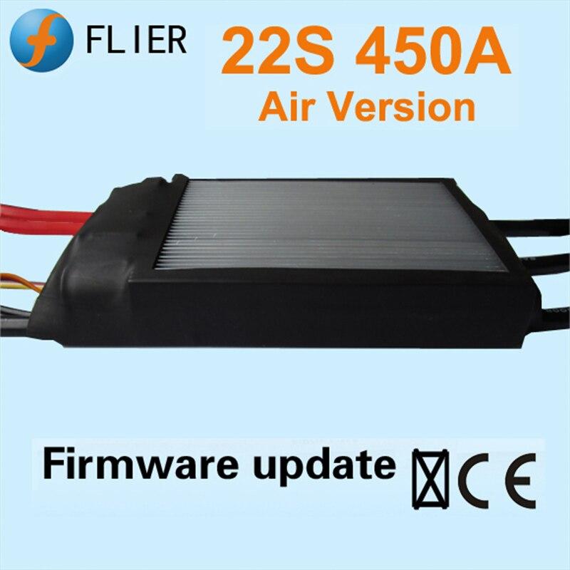 FATJAY FLIER 450A ESC 4 S 22 s ESC Высокое напряжение Бесщеточный Регулятор скорости с USB кабель программы для самолета БПЛА Paramotor