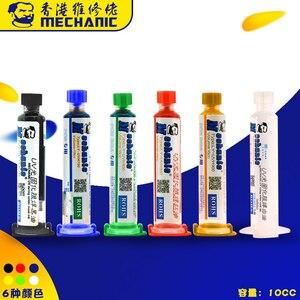 Image 1 - Механический УФ припой, устойчивая к воздействию BGA PCB, Ультрафиолетовый излив, отличная мачтовая паяльная маска, припой с сопротивлением 10 куб. См, красный/синий/зеленый/желтый/черный/белый