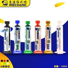 Soldadura UV mecánica resistente a BGA PCB, mascarilla de soldadura de gran mástil, resistente a la soldadura, 10cc, rojo/azul/verde/amarillo/negro/blanco