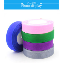 (50 yards/roll)Color snow yarn ribbon Wholesale Gift Packing Christmas decoration diy Ribbons roll fabric