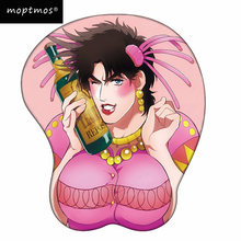 "JOJO'S BIZARRE ADVENTURE Anime 3D Mouse Pad Soft Breast Chest with Wrist Rest Gaming Mousepad Wrist Rest Pad 10.2""x8.5""(China)"
