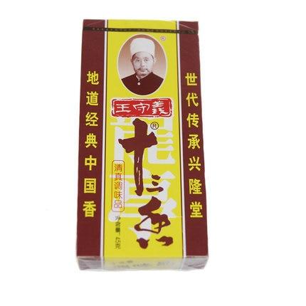 2pcs Chinese Specialty 45g Shouyi Wang 13 Incense Seasoner  Household Kitchen Cooking Seasoning