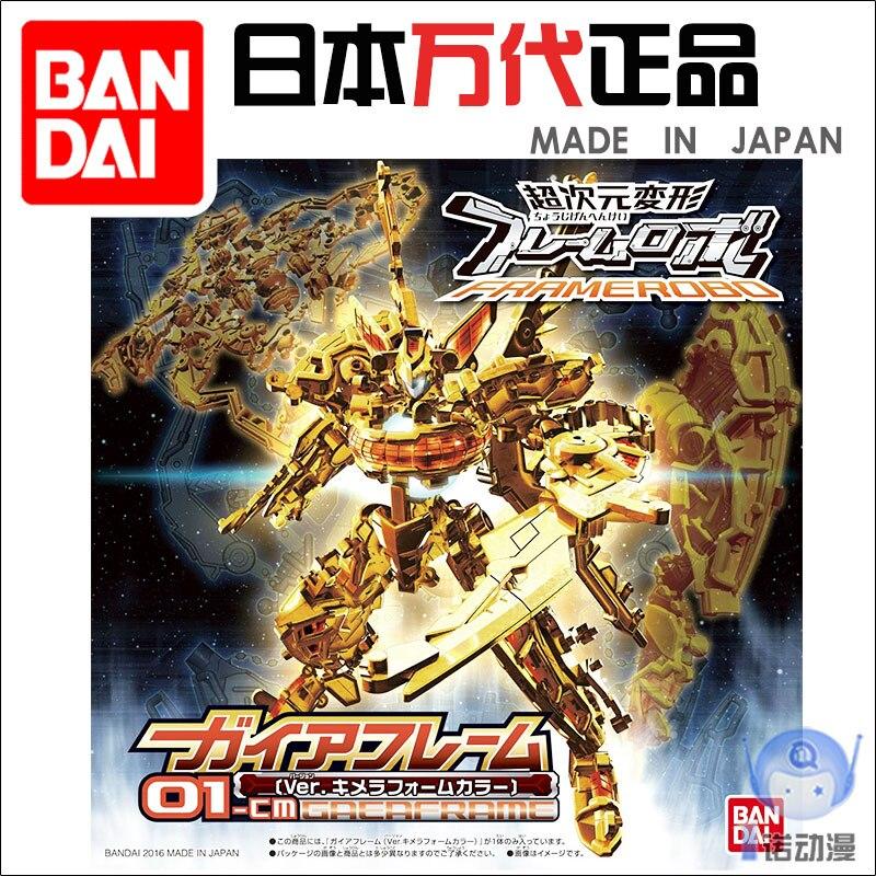 000 Daichao dimensional deformation frame robot FRAMEROBO Frame 01 special edition color Gaia