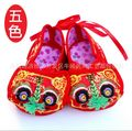 Chinese Traditional Embroidery Baby Toddler Shoes Infant Soft Bottom Baby Cloth Shoes Baby Chinese Tiger Auspicious 0-12M