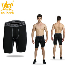 CN herb basketball tight fitting sports shorts