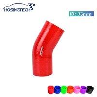 HOSINGTECH-3inch 76mm vermelho de 30 graus cotovelo silicone mangueira turbo intercooler tubo