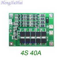 4S40A  Lithium Power Battery Protection Board Drive Drill Motor 14.8V 16.8V PCB Board (Equalized Charging Optional)