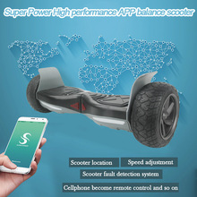 Scooter Hoverboard Electric Skateboard Gyroscope Electric Scooter Gyroscopic Two Wheels Electro Scooter with APP Bluetooth