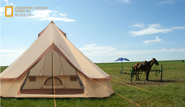 Yurt Tent 8-12 Persons Multiplayer Traveling by Car Camping Meeting for Camping & Hiking , Trekking , Mountaineering