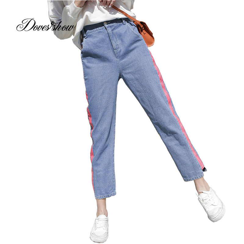 Super Elastic Casual Patchwork Denim Pants Jeans New Women Plus Size Spring Autumn Mid Waist Straight Trousers Blue cow boy