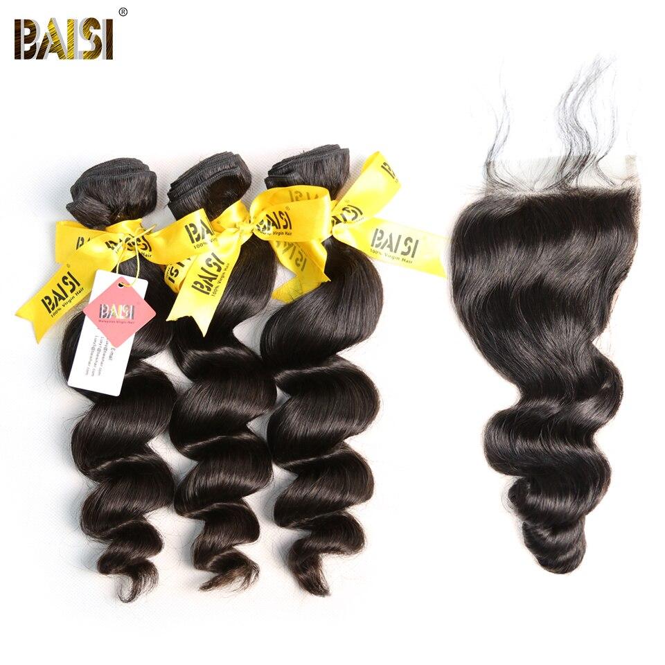 Байси 100% Необработанные Малайзии Девы волос свободная волна 3 расслоения с Синтетическое закрытие волос Бесплатная доставка.
