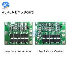 BMS 4S 40A плата защиты литиевой батареи с балансом улучшенная версия 18650 зарядное устройство литиевой батареи PCB BMS Защитная плата