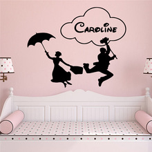 Hot custom name Removable Art Vinyl Wall Stickers For Baby Kids Rooms Decor Decals