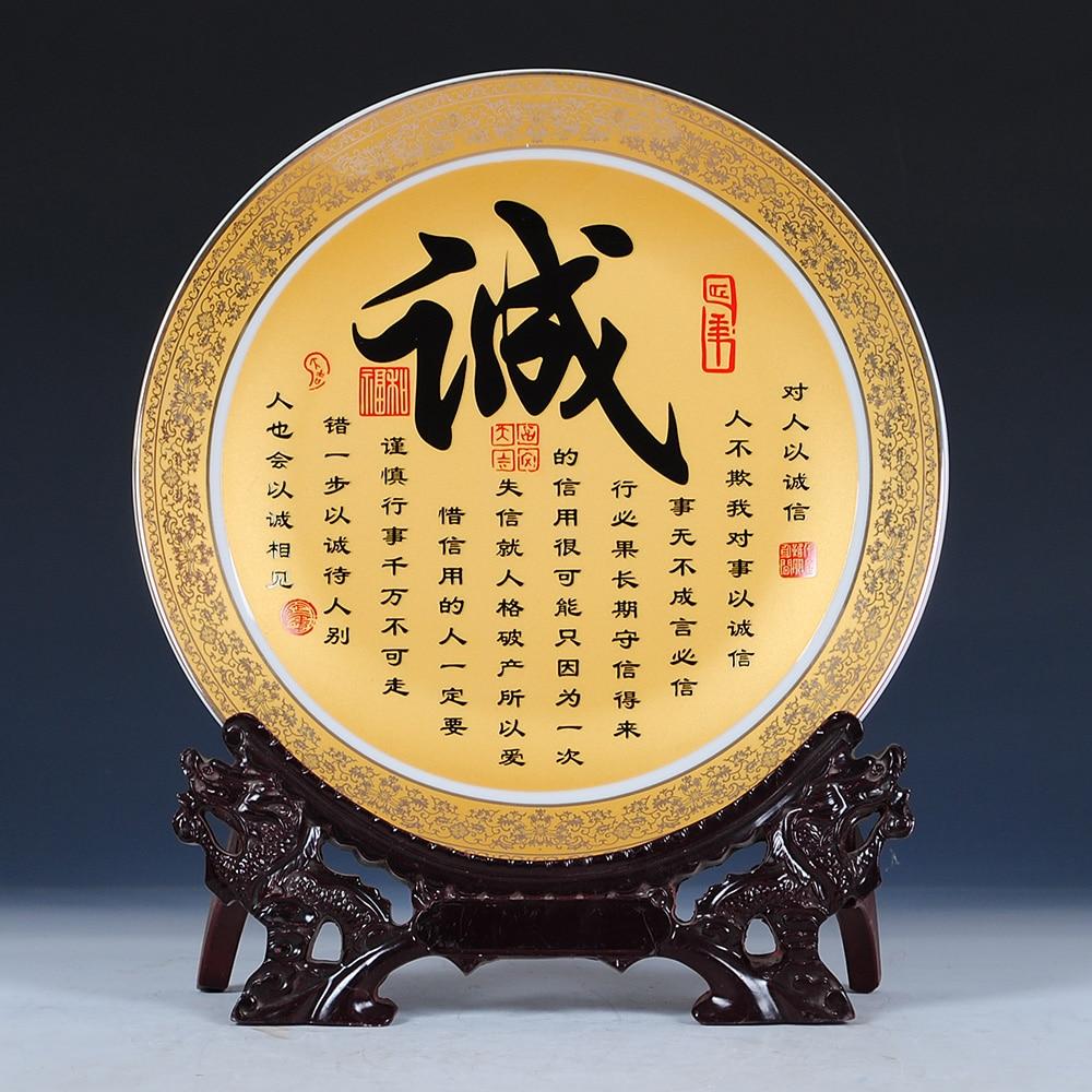 Kata cina Keramik Piring Hias Dekorasi Piring Hidangan Menggantung - Dekorasi rumah - Foto 1