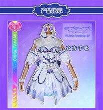 love live sunshine Theatre Version Brightest Takami Chika Dress All Members Dress Melody White Blue Cosplay Costume love live sunshine school idol project takami chika