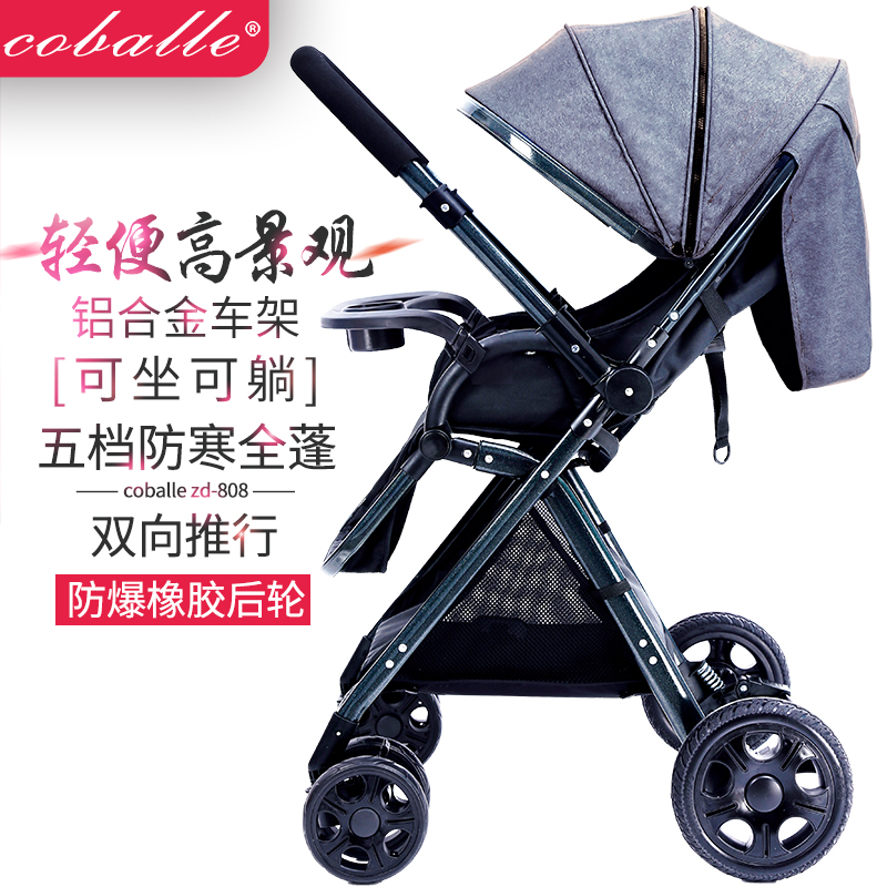 Coballe high view baby stroller ultra light can sit lie  fold  two-way  four wheel shock absorber baby trolley poussette high landscape suspension stroller four wheel two way light folding sit lie baby cart