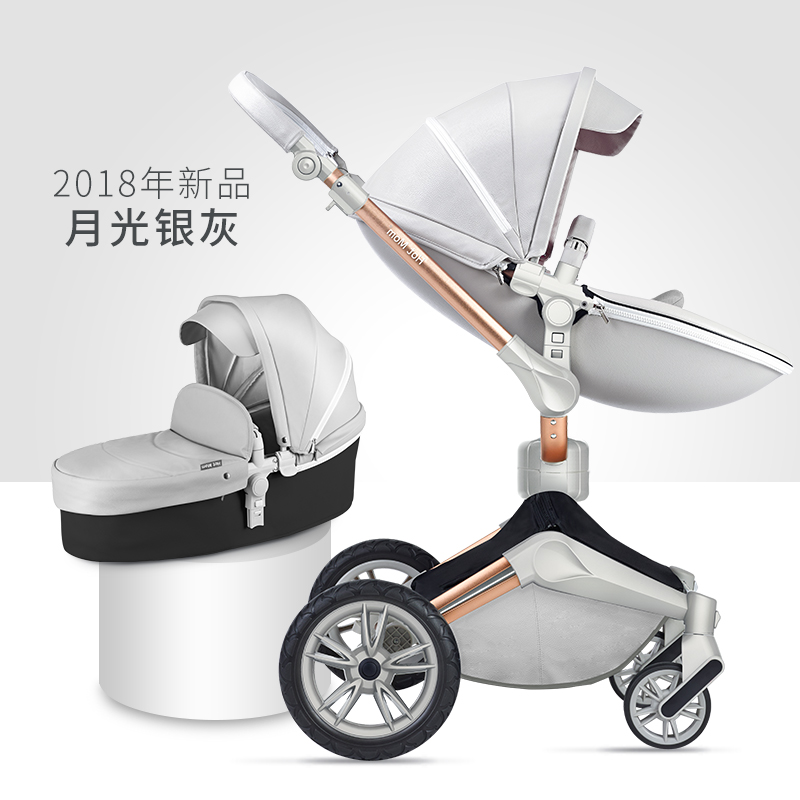 Baby stroller high landscape can sit reclining folding light imported baby child stroller seat 360 degree rotatable EU verificatBaby stroller high landscape can sit reclining folding light imported baby child stroller seat 360 degree rotatable EU verificat
