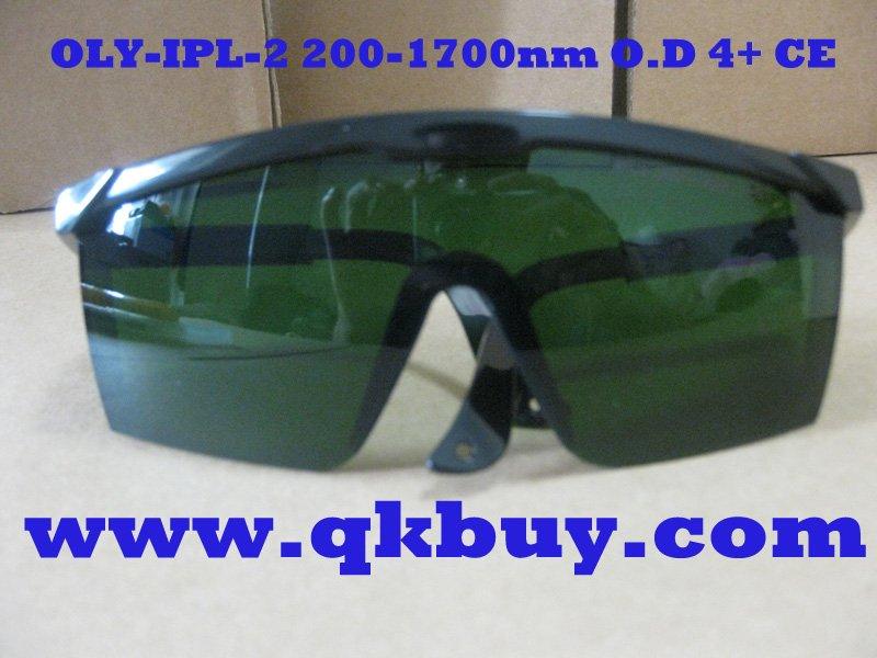 ipl safety eyewear 200-1700nm O.D 4 + CE High VLT% solvi dos santos laura gutman hanhivaara baltic homes inspirational interiors from northern europe