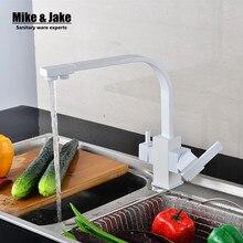 Двойная функция 3 способ фильтр для воды белый кухонный кран мраморный кухонный кран чистой воды 3 способ функция наполнителя Смеситель Для Кухни