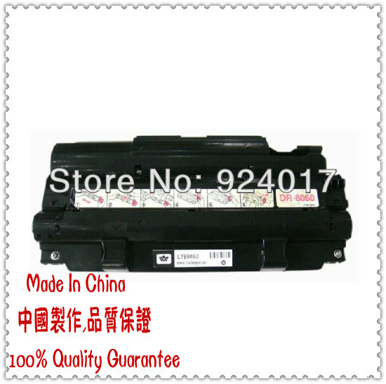 For Brother Drum Unit MFC-4800 MFC-6800 MFC-9070 MFC-9160 MFC-9180 MFC-9030 Printer,For Brother MFC 9070 9160 9180 9030 Drum sigma cuberider ii
