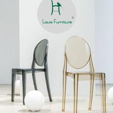 Луи Мода обеденные стулья спинка дизайн кристалл призрак Европейский прозрачный пластик кофе мода макияж