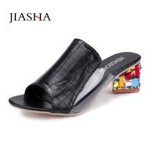 2017 Sexy Mujer Zapatos de Tacón Alto Sandalias de diamantes de Imitación de LA PU Talones Del Dedo Del Pie de Las Mujeres Sandalias de boca de Los Pescados