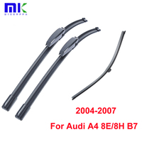 QEEPEI Combo Front And Rear Wiper Blades For Audi A4 8E 8H B7 2004 2007 Silicone