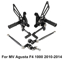 F4 1000 2010-2014 2011 2012 2013 2014 CNC Adjustable Rider Rear Sets Rearset Footrest Foot Rest Pegs For MV Agusta D49 цены
