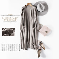 2017 Grey Camel Long Cardigans Full Sleeves Black Brown Knitted Sweater Jacket Tops Cardigan Female With