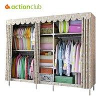 Actionclub/большой ткань гардероб Костюмы подвесной шкаф для хранения Ткань гардероб 25 мм Сталь трубы металлической арматуры кабинета