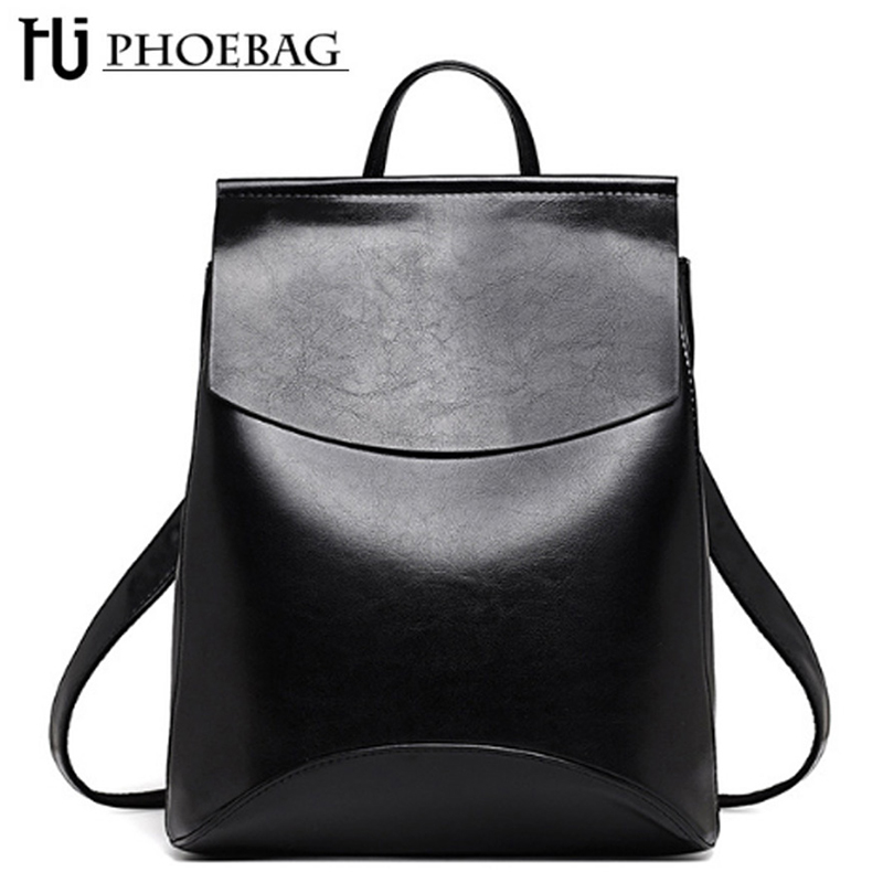 HJPHOEBAG New high quality Women Backpacks  Fashion Teenager Girls School bag PU Mochila Zipper Students Shoulders bag HJ-811(China)