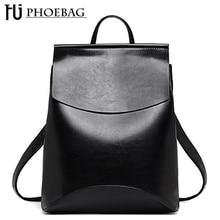 HJPHOEBAG, новинка, высокое качество, женские рюкзаки, модные, подростковые, для девочек, школьная сумка, ПУ, Mochila, на молнии, для студентов, наплечная сумка, HJ-811