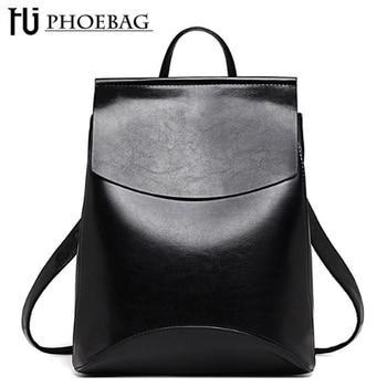 aeeba8898448 HJPHOEBAG новые высококачественные женские рюкзаки модная школьная сумка  для девочек-подростков PU Mochila на молнии