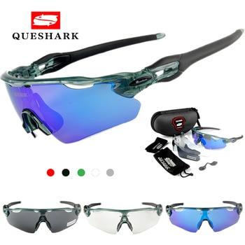 736ece984e Gafas De sol polarizadas para ciclismo con lentes Queshark 3, gafas De  bicicleta De carretera MTB, gafas De bicicleta De carreras, Tour De  Francia, ...